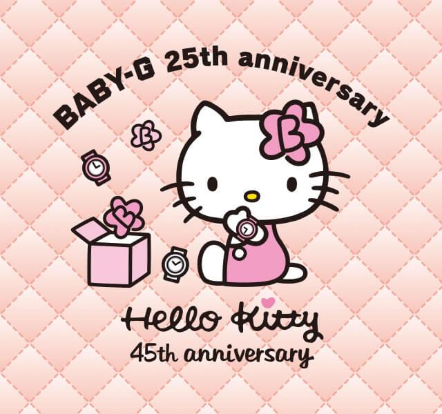 5ee1ecaeb BABY-G × HELLO KITTY Collaboration Watch | BABY-G - WOMEN'S WATCHES ...